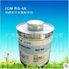 供应硅橡胶与金属胶黏剂ICM RG-08