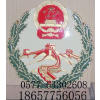 供应广西生产加工综治徽,如何供应综治徽厂家,批发定做综治徽