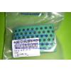 供应SM52 PM52中央输纸皮带