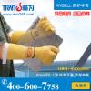 供应Ansell 70-138 抗割手套 防割袖套