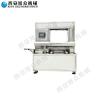 供应月饼自动排盘机,月饼设备,摆盘机,排盘机