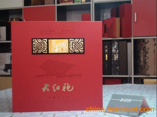 供应北京精品礼盒设计制作 食品包装盒 月饼包装盒设计制作