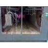 供应iboo搪瓷烧制炉温测试跟踪仪