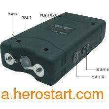 供应防身用具HW-800