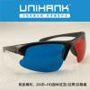 供应unihank3D眼镜批发