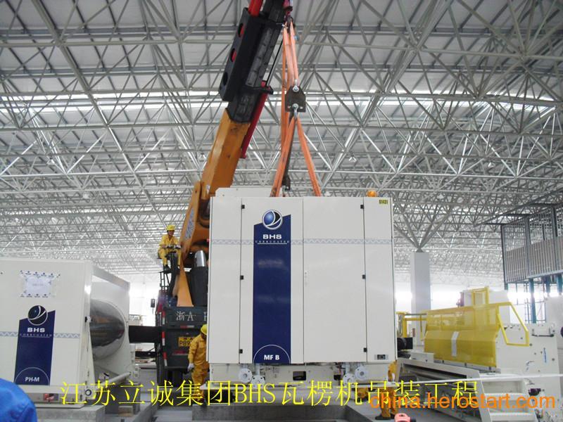 供应宁波大型精密设备吊装搬运、设备安装拆装、设备集装箱装掏柜、设备出口真空包装
