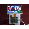 供应2.4-7.0寸视频贺卡机芯