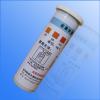 供应尿素检测试纸