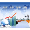 供应嘉兴市软件开发商务平台团购网站建设