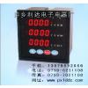 供应网络电力仪表 APD194Z-2S7