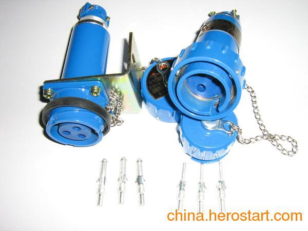 乐清供应防爆插头-防爆插座-防爆连接器-工业插头插座