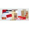 信封|档案袋|沈阳美图印刷|牛皮纸袋