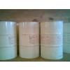 供应丙炔醇 丙二醇 环己醇