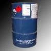 供应环己烷 正戊烷 环氧乙烷