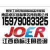 供应江西省南昌市商标局|江西省商标注册当天可以拿商标受理通知书