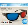供应3D眼镜批发unihank