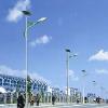 甘肃太阳能光电照明系统 兰州楼顶太阳能工程 福瑞皇明代理商feflaewafe