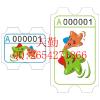供应游戏机彩票游戏卡纸彩票