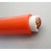 供应福建厦门电焊机电缆YHF橡套电缆 1*35平方