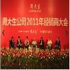 深圳知名的活动策划设计公司 品牌活动策划公司哪个最有实力?feflaewafe