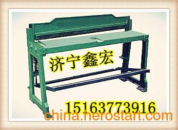供应钢板剪切机
