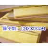 供应现货坤耐保温玻璃棉板 48kg/50mm黄色隔音棉