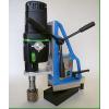 供应空芯磁力钻,MDS32-100进口磁力钻,磁座旋转磁座钻