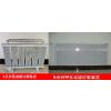 供应诚信供货碳纤维暖器 3C认证品牌厂家直供 量大价优