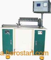 供应博克立式动平衡机|通用平衡机机械结构