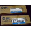 供应SMC电磁阀、SMC气缸