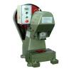 宏雁机械制造供应机床——桌上精密高速冲床ZHY-3T/5T价格咨询