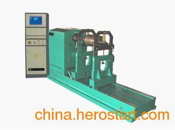 供应大型高速动平衡机|风扇平衡机
