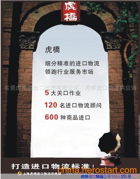 供应无锡进口德国二手激光焊接机进口报关流程,上海二手激光焊接机进口报关,进口二手激光焊接机中检备案