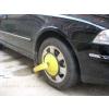 供应含发票报警南宁茂博汽车锁厚钢板锁车器 防折轮胎锁车器