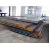 供应70mm低合金板
