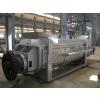 供应哪里有磷酸钙烘干机?磷酸钙干燥机哪里的质量好?