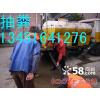 供应苏州吴中区污水池清洗、工业大小鱼塘清理污泥、抽粪抽污水环保