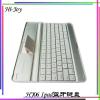 供应新款ipad3蓝牙键盘 苹果键盘ipad专用蓝牙键盘 平板电脑外接键盘