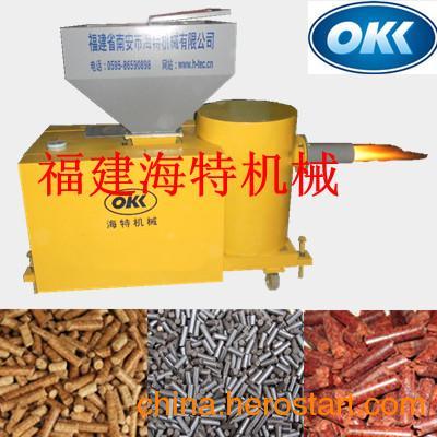 福建泉州生物质颗粒燃料供应商