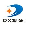 供应电源香港进口清关运输服务