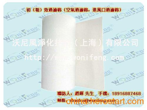 供应上海过滤棉,初效空气过滤棉,进风口棉