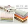 供应竹纤维竹棉方巾/安吉竹纤维面巾/竹纤维美容毛巾