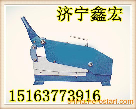 供应液压摆式剪板机价格