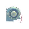 供应SL-RDM7530微型鼓风机 直流无刷鼓风机