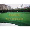 供应高尔夫球场人造草坪-高尔夫果岭草坪-青岛奥润佳塑胶