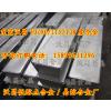 供应易熔合金批发 47/58/63/65/70/75/80/85/90/95/100/120度各种易熔合金熔点
