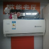 深圳格力热水器价格,深圳家用热水器,深圳格力热水器价格选利兴