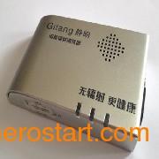 【专业仪器】台北电脑辐射消除器代理、台湾省电脑辐射消除器加盟