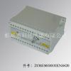 供应烟机配件电机调速器213853000001EN8420