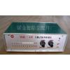 供应批发新型WMK-20脉冲阀控制仪_铁盒外売控制仪